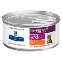 ヒルズ プリスクリプションダイエット〈猫用〉 y/d 156g 缶 特別療法食 ウェットフード