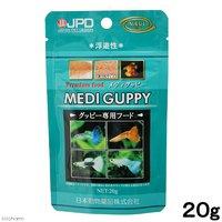 日本動物薬品 ニチドウ プレミアムフード メディグッピー 20g 餌 エサ