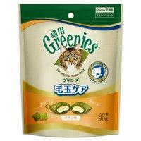 グリニーズ 猫用 毛玉ケア チキン味 90g 正規品