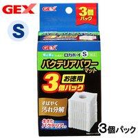 GEX ロカボーイS バクテリアパワーマット 3個パック