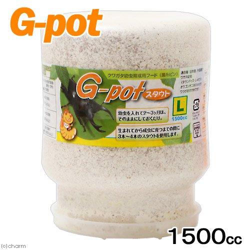 冷蔵★菌糸ビン G−pot スタウト 1500cc 1本 別途クール手数料 常温商品同梱不可