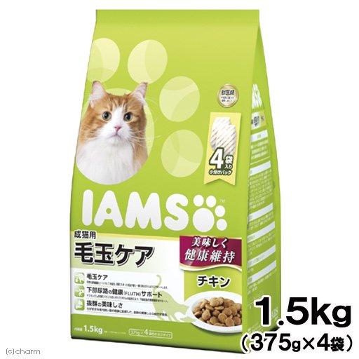 アイムス 成猫用 毛玉ケア チキン 1.5kg キャットフード 正規品 IAMS