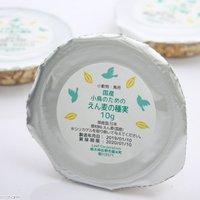 国産 小鳥のためのえん麦の種実 30g(10g×3) 使い切りカップタイプ 無添加 無着色
