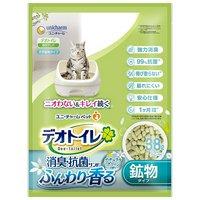 デオトイレ ふんわり香る消臭抗菌サンド 3.8L 猫 猫砂