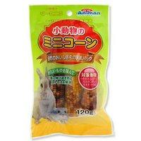 ミニアニマン ドギ-マン 小動物のミニコーン 120g 小動物 おやつ