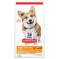 サイエンスダイエット ライト 小粒 肥満傾向の成犬用 6.5kg