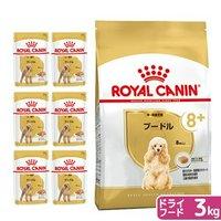 ロイヤルカナン プードル 中・高齢犬用 ドライフード 3kg ジップ付 + パウチ6袋