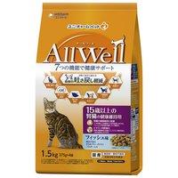 AllWell 15歳以上の腎臓の健康維持用 フィッシュ味 挽き小魚とささみフリーズドライパウダー入り 1.5kg(375g×4袋)
