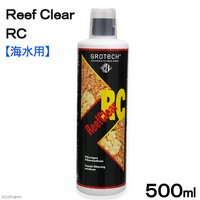 グローテック Reef Clear RC リーフクリアー(リキッドフィルター) 500ml