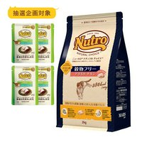 抽選企画対象 ニュートロ 成猫用 セット ナチュラルチョイス 穀物フリー チキン 2kg + デイリー ディッシュ パウチ 4袋(3袋+1袋おまけ)