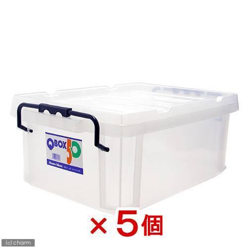 QBOX−50(495×345×195mm)5個 クワガタ カブトムシ 飼育ケース コンテナ ボックス 飼育 ブリード 沖縄別途送料