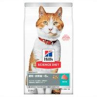 ヒルズ サイエンスダイエット キャットフード 避妊去勢後~6歳猫用 まぐろ 2.8kg 体重管理と健康ケア