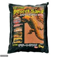 GEX エキゾテラ デザートサンド レッド 3kg 爬虫類 底床 敷砂(陸棲用) ジェックス