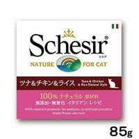 シシア キャット ツナ&チキン&ライス 85g 缶詰 キャットフード
