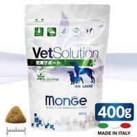 Vetsolution(ベットソリューション) 犬用 肥満サポート 400g