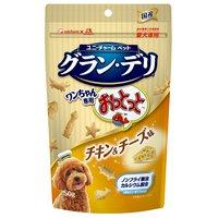グランデリ ワンちゃん専用おっとっと チキン&チーズ味 50g