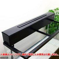 コトブキ工芸 kotobuki スーパーターボゼットプラス1200 SUPER TURBO Z+ 1200