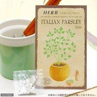 ハーブ HERB (イタリアンパセリ) 品番:828 家庭菜園