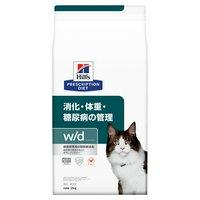 ヒルズ プリスクリプションダイエット〈猫用〉 w/d 2kg 特別療法食 ドライフード