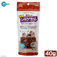 マルカン 虫グルメ 乾燥シルクワーム 40g