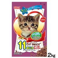 キャットスマック 11歳以上用 かつおまぐろ味 2kg キャットフード 国産 超高齢猫用