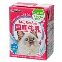 キャティーマン ねこちゃんの国産牛乳 200ml 離乳後~成猫高齢猫用 猫 ミルク
