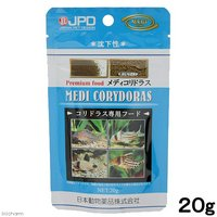 日本動物薬品 ニチドウ プレミアムフード メディコリドラス 20g 餌 エサ