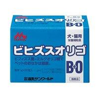 森乳 ワンラック ビヒズスオリゴ 1g×20包 犬 サプリメント