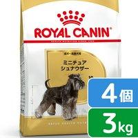 ロイヤルカナン ミニチュアシュナウザー 成犬高齢犬用 3kg×4袋 3182550730587  ジップ付