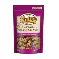 ニュートロ ミックスベリー入り 玄米オートミール クッキー 40g