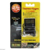 GEX エキゾテラ デジタル温湿度計 取り付け用マジックテープ付き