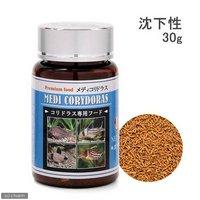 日本動物薬品 ニチドウ プレミアムフード メディコリドラス 沈下性 30g 餌 エサ