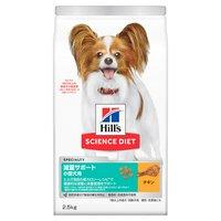 ヒルズ サイエンスダイエット ドッグフード 小型犬用 減量サポート 体重管理 チキン 2.5kg