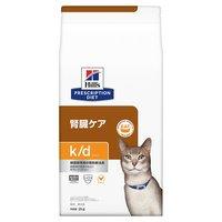 ヒルズ プリスクリプションダイエット〈猫用〉 k/d 2kg 特別療法食 ドライフード