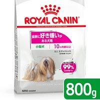 ロイヤルカナン 食事に好き嫌いがある 超小型犬小型犬用 ミニ エクシジェント 800g ジップ付