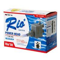 50Hz カミハタ Rio+(リオプラス) 50 流量2.6リットル/分(東日本用)