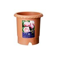 リッチェル バラ鉢 ブラウン 6号 φ18×18cm  バラ用 イングリッシュローズ フレンチローズ