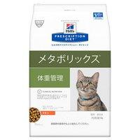 ヒルズ プリスクリプションダイエット〈猫用〉 メタボリックス 4kg 特別療法食 ドライフード