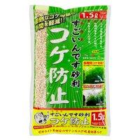 コトブキ工芸 kotobuki すごいんです砂利 コケ防止 1.5L 底床 ゼオライト