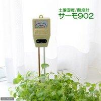 温度計 サーモ902 土壌水分計/土壌酸度計