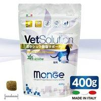 Vetsolution(ベットソリューション) 猫用 尿中シュウ酸塩サポート 400g