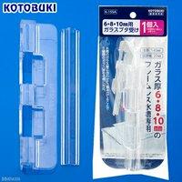 コトブキ工芸 kotobuki K-155 6810mmガラス用 ガラスフタ受け