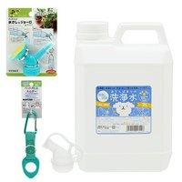 おさんぽあとの洗浄水 2L シャワーセット 除菌&消臭 100ppm
