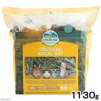 OXBOW オーチャードグラス 1130g うさぎ 小動物 牧草