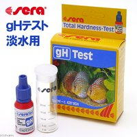 gHテスト 淡水用
