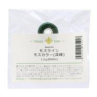 モスライン 1.5g(約50m) モスカラー(深緑)