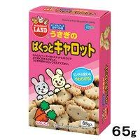 マルカン ぱくっとキャロット 65g