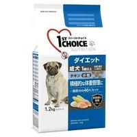 ファーストチョイス 成犬 ダイエット 小粒 チキン 1.2kg