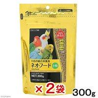 黒瀬ペットフード 小鳥の総合栄養食 ネオフード 小粒 300g 2袋入り