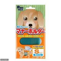 国産 男の子のためのマナーホルダー S 犬 マーキング防止 おもらし ペット